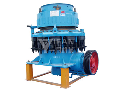 SDY/Series  Cone  Crusher