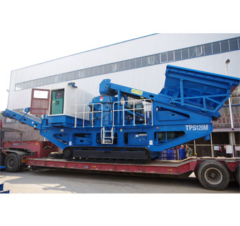 Tracked Hydraulic Cone Crusher station