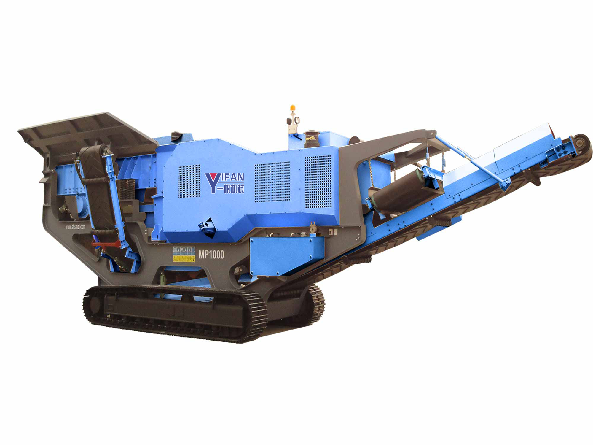 Tracked mobile crusher station