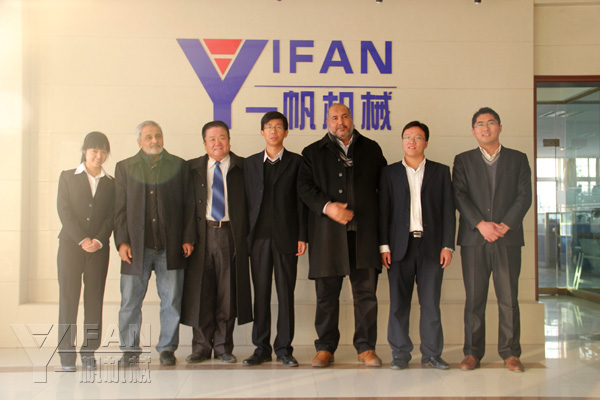 Libyan Guests Visited YIFAN and Discussed Cooperation